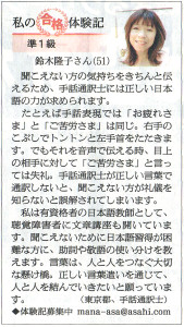 asahi20141213